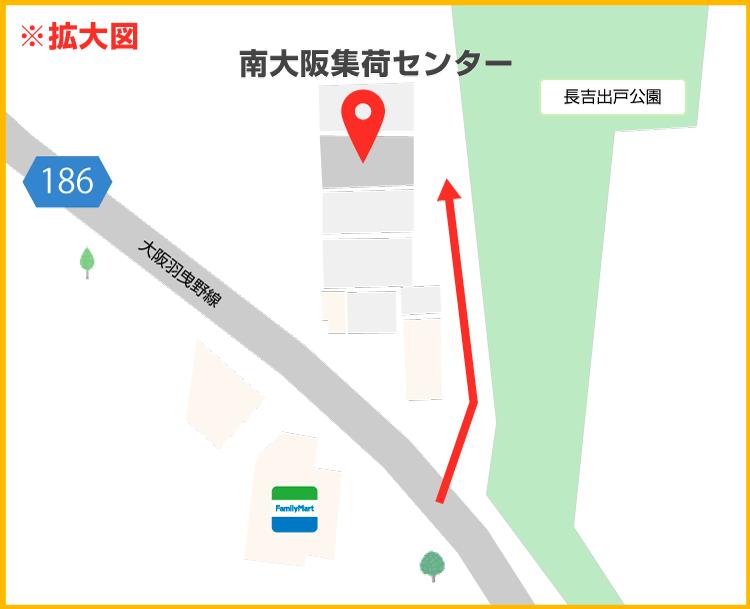 南大阪集荷センターの地図 拡大版