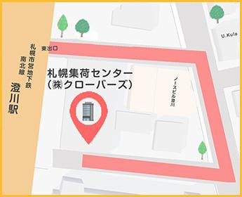 札幌集荷センターの地図