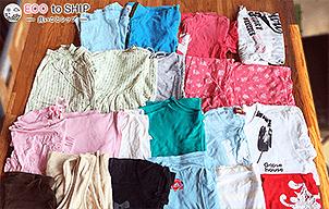 届いた洋服や子供服などの衣類(古着)6