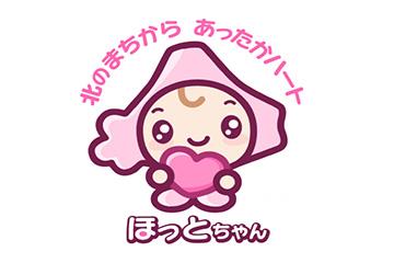寄付先10:北海道社会福祉総合基金