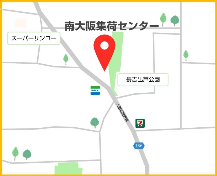 南大阪集荷センターの地図