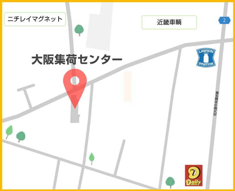 大阪集荷センターの地図