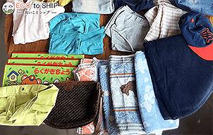 届いた洋服や子供服などの衣類(古着)11