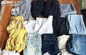 届いた洋服や子供服などの衣類(古着)12